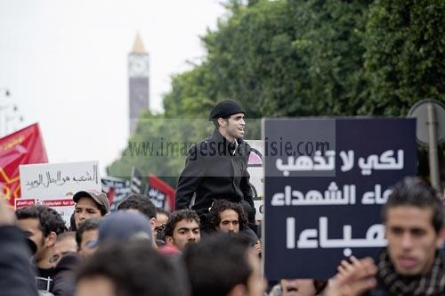 L'attribut alt de cette image est vide, son nom de fichier est Ramy-Tunisie.jpg.