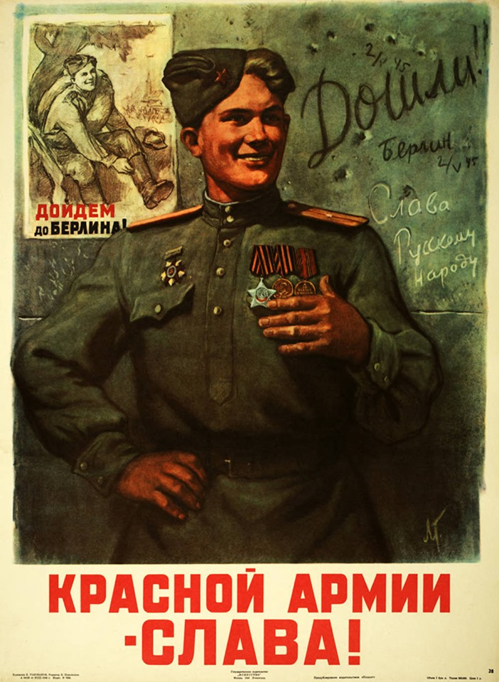 L'attribut alt de cette image est vide, son nom de fichier est red-army-soviet-propaganda-poster-end-of-the-war-hero-great-patriotic-wwii-all-hail-the-red-army-l.-golovanov-1945.jpg.
